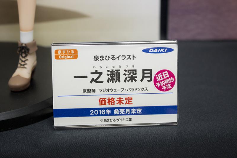 201511040003 (52)