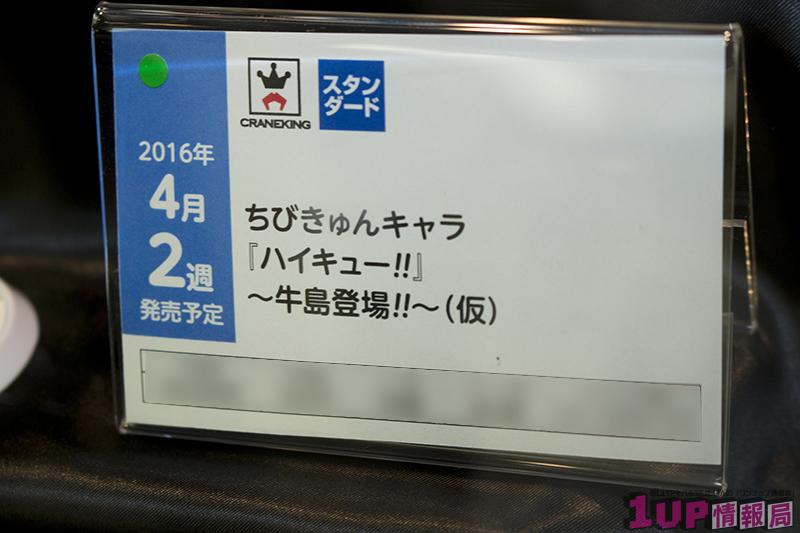 201511060001 (138)