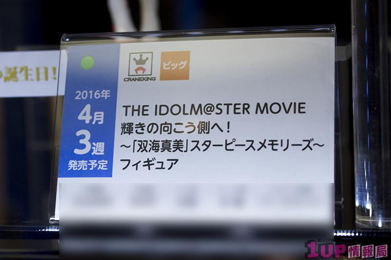 201511060001 (24)