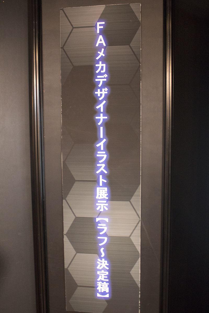 201511240001 (57)
