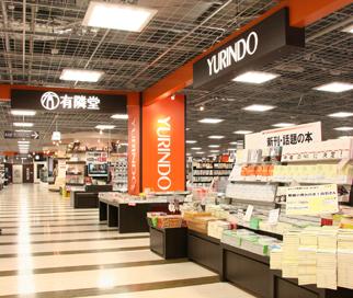 ▲リニューアル前の有隣堂 ヨドバシAKIBA店。ベストセラーから専門書まで、 幅広いジャンルの書籍と文具を取り揃えていた。(写真はヨドバシAKIBA 公式サイトより引用)