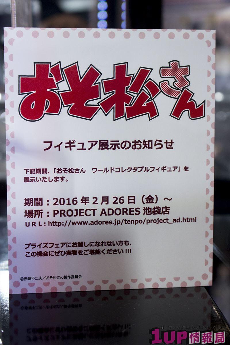 201602190005 (2)