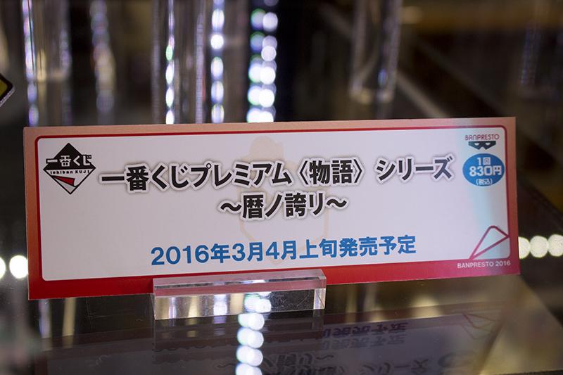 201603190001 (1)