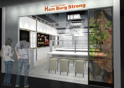 ▲キッチンスタジオをイメージした店内は、まさに今までにない新しいハンバーグ店。