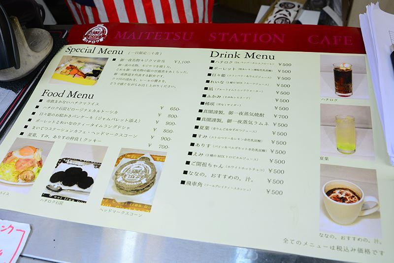 ▲コラボカフェでも、ここまで種類豊富なのは珍しい。