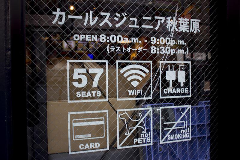 ▲結構重要な各種情報。Wi-Fiもあり、全席ではないが電源も使用できる。