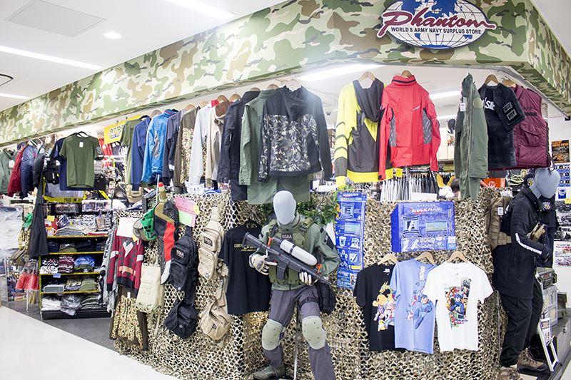 ▲秋葉原ラジオ会館9Fにある「ファントム AKIBAラジ館店」。