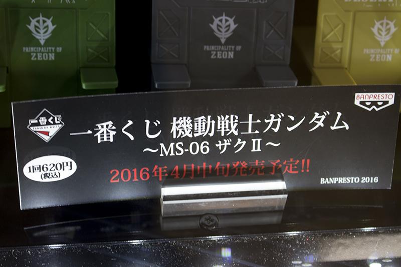 20160410001 (7)