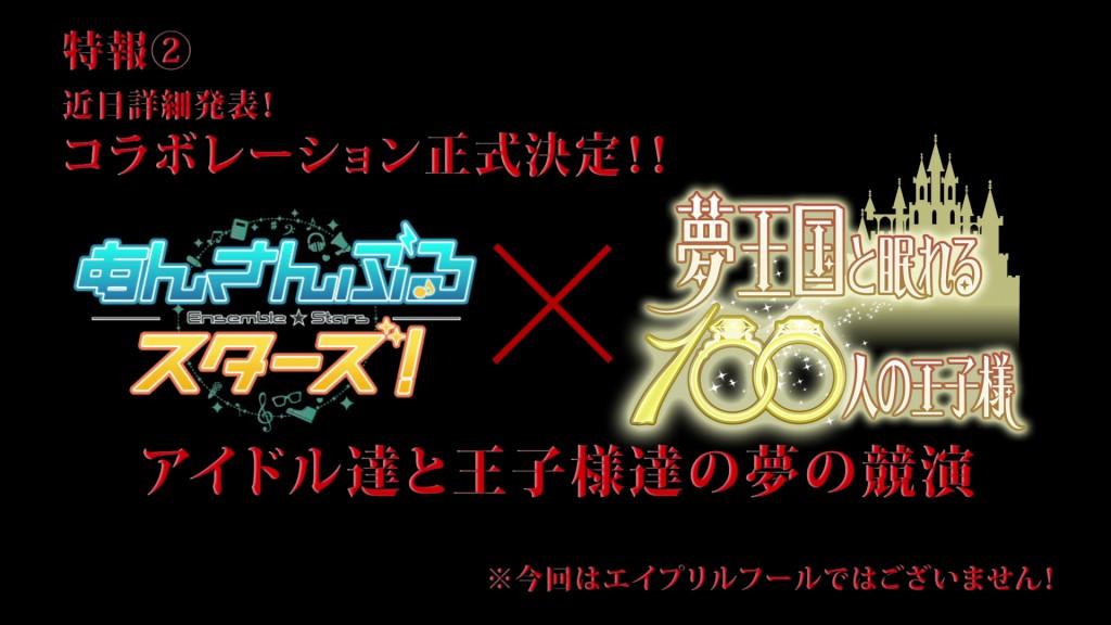 201604260001夢100-プリンスパレード (4)