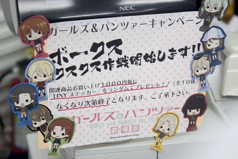 201604290003ボークス・ガルパンイベント (34)