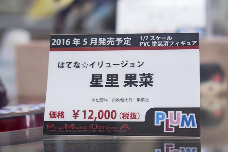 201605220001-秋葉原フィギュア情報 (19)