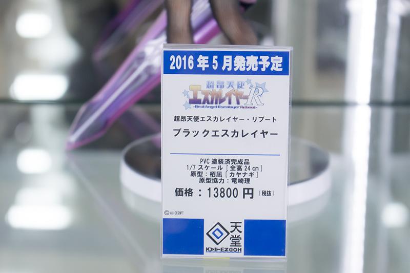 201605220001-秋葉原フィギュア情報 (12)