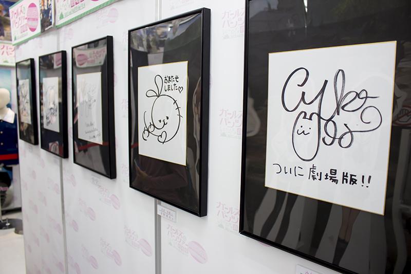 201605270001-ゲーマーズ・ガルパンイベント (22)
