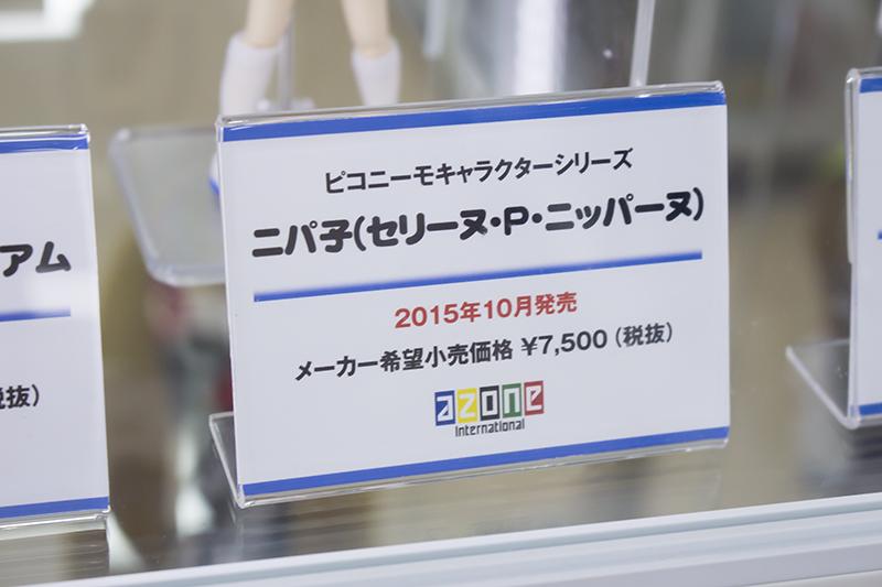 201605220001-秋葉原フィギュア情報 (7)