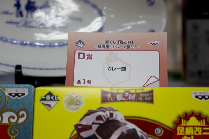 20160511-kankore・1kuji (17)