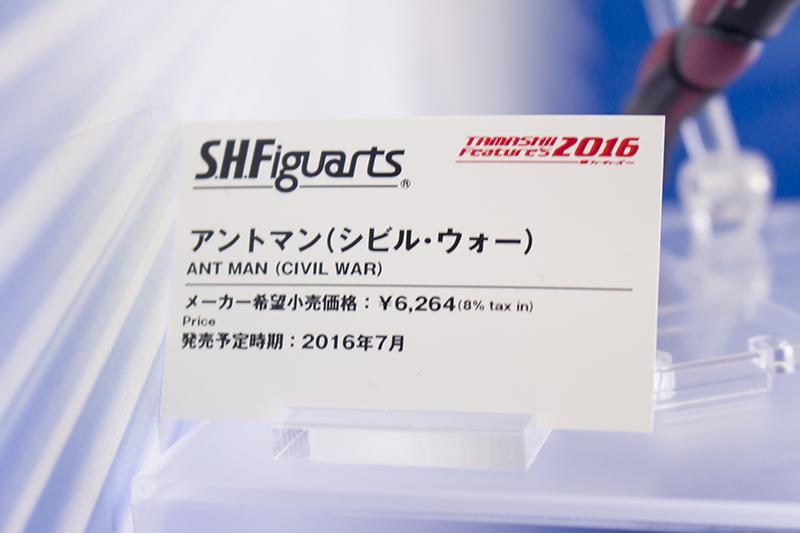 20160520000魂フィーチャーズ2016・映画・アメコミ (26)
