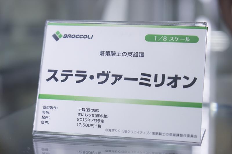 201605220001-秋葉原フィギュア情報 (6)