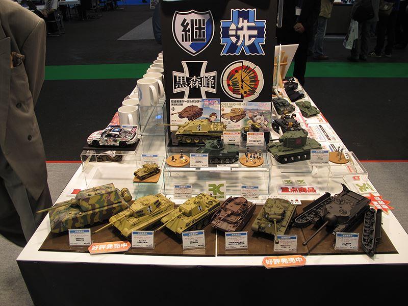 201605120006-静岡ホビーショー・ガルパン・プラモ (10)