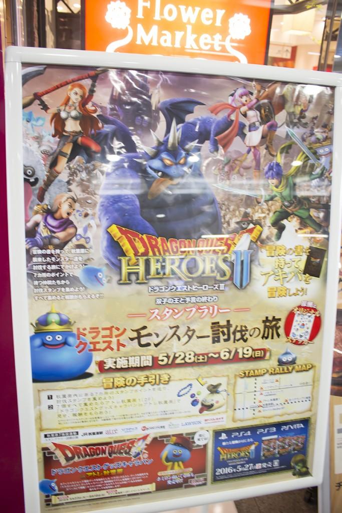 201605240002アトレ・ドラクエヒーローズコラボイベント (7)