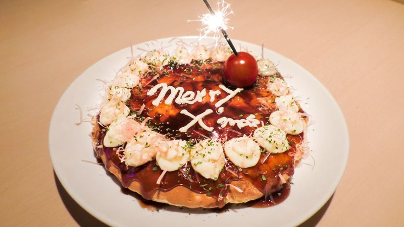 ▲「拓也のクリスマスケーキ風お好み焼き 1200円(税込)」