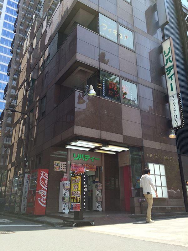 僕と猫。秋葉原店 は小木曽ビルの5階で営業中。