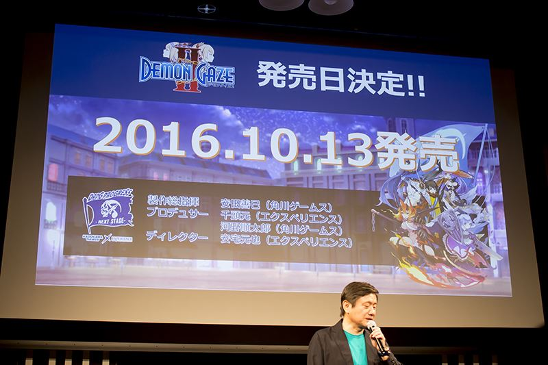 20160613KADOKAWA GAMES MEDIA BRIEFING 2016 SUMMER (21)