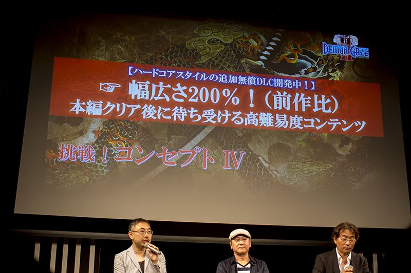 20160613KADOKAWA GAMES MEDIA BRIEFING 2016 SUMMER (58)