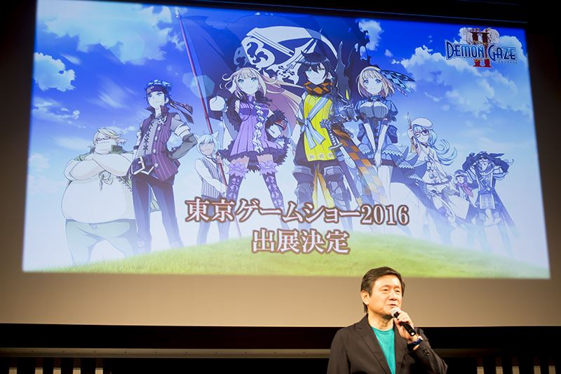 20160613KADOKAWA GAMES MEDIA BRIEFING 2016 SUMMER (61)