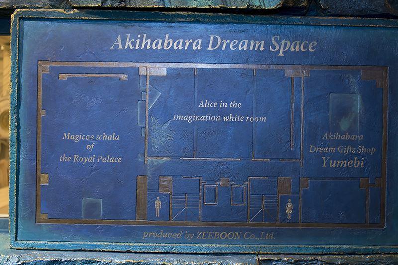 ▲エレベーターを出て左手側が「王宮の魔法学校」、正面が「アリスのホワイトルーム」、右手側が「ワスレナイ」となっている。