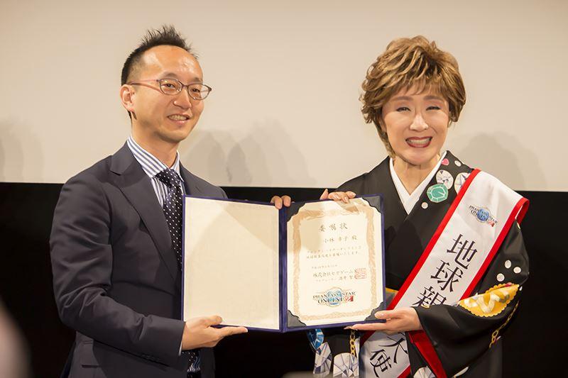 20160615PSO2・小林幸子「地球親善大使」就任式 (3)