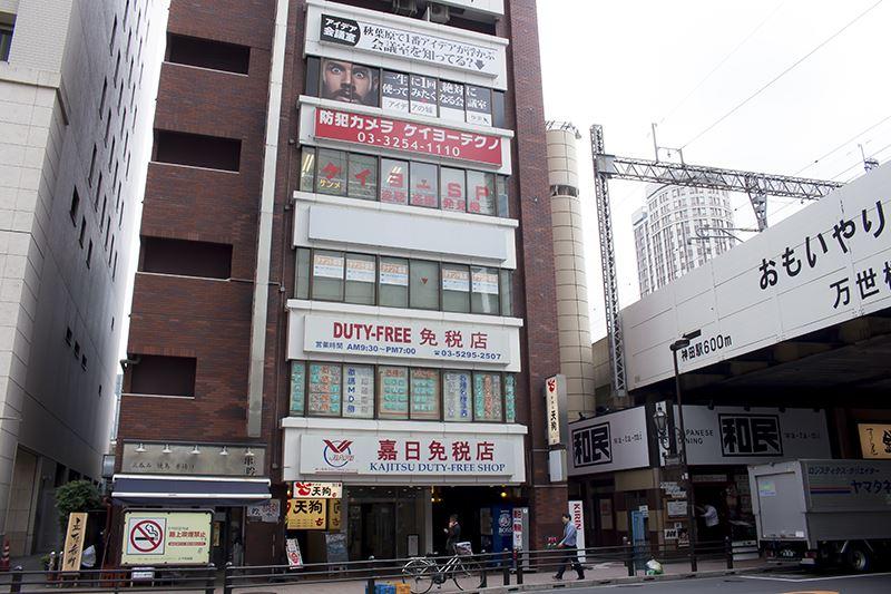 ▲中央改札口を出て右手側、「秋葉原ワシントンホテル」の隣にある「ニュー千代田」の5階。