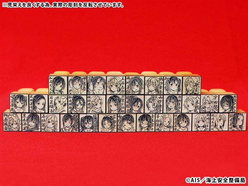▲全33キャラクターの痛印が集結!
