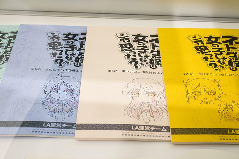 20160621東京アニメセンター『ネトゲの嫁は女の子じゃないと思った?』展 (15)