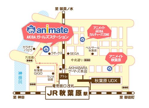 地図_4校_矢印付_修正