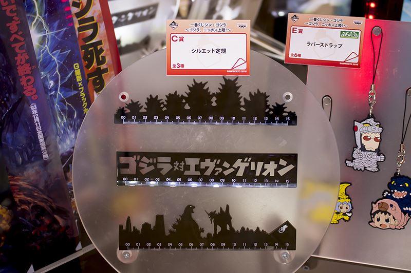一番くじシン・ゴジラ展示 (13)
