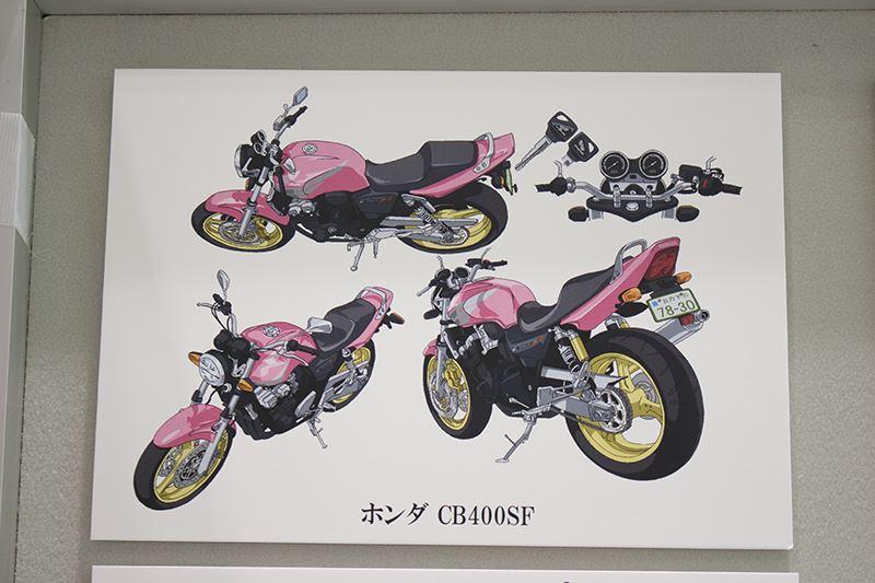 東京アニメセンター・ばくおん展・展示 (43)