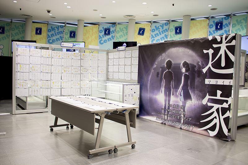 東京アニメセンターイベント・迷家マヨイガ展 (20)