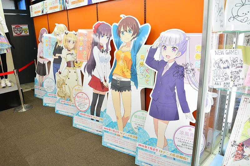 ▲「「NEW GAME!」ミュージアム in AKIHABARAゲーマーズ本店 ~Level.5~」の一部。