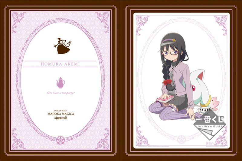 一番くじ 魔法少女まどか☆マギカ~Magiccraft III~』 (6)