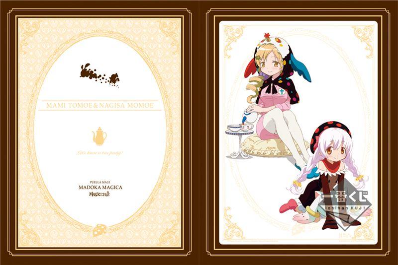 一番くじ 魔法少女まどか☆マギカ~Magiccraft III~』 (7)