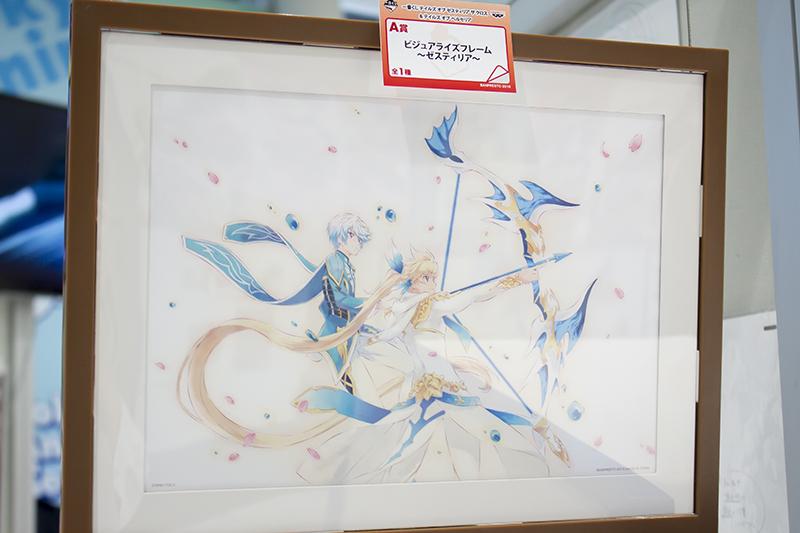 20160816東京アニメセンター・テイルズ オブ ゼスティリア ザ クロス展・展示 (26)