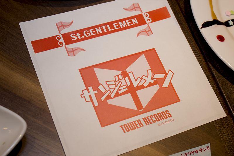 ▲テリヤキサンドを注文すると「サンジェルメン」のバーガー包み紙も付いてくる。