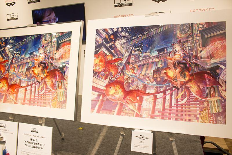 ▲通常の印刷と「CG-i」出力したポスターの比較。離れた状態でも左側の色が鮮やかなのが分かる。