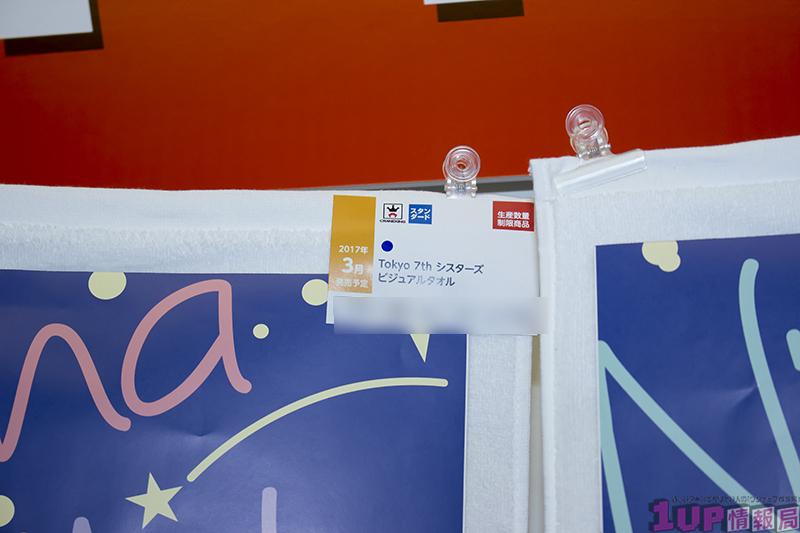 プライズフェア45・バンプレスト (22)