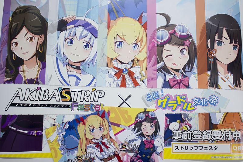 akibas-trip-festa-1