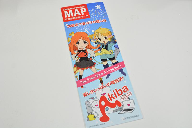 ▲秋葉原電気街振興会発行の「秋葉原電気街マップ」では表紙に使われることも。