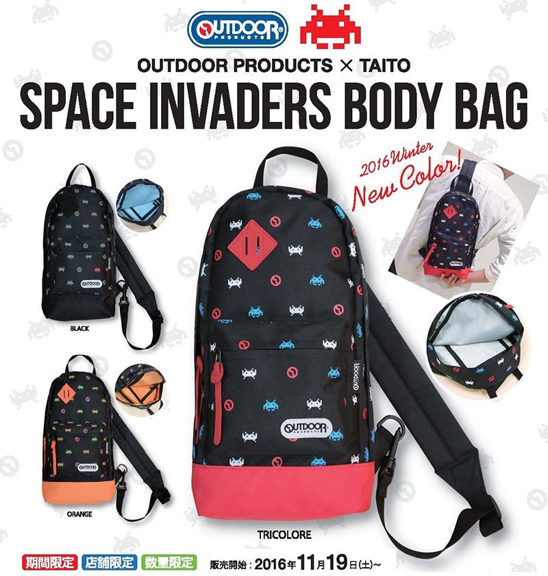 si-body-bag-2_flyer1