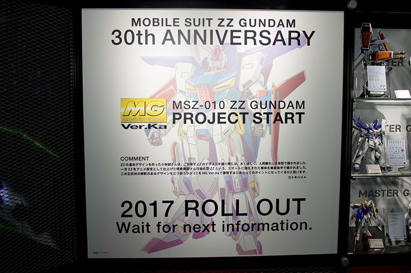 gunplaexpo-japan2016winter-1-25