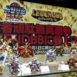 gunplaexpo-japan2016winter-2-14