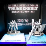 gunplaexpo-japan2016winter-3-1